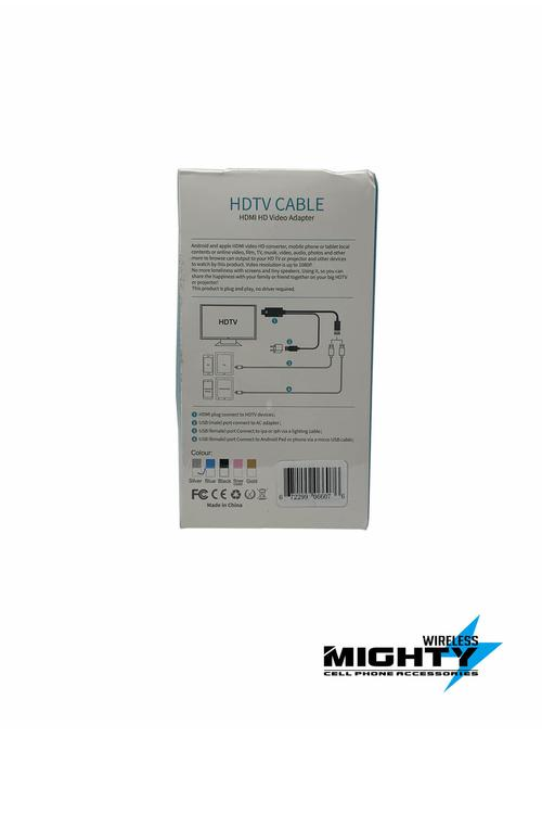Universal MHL HDTV Cable MW215