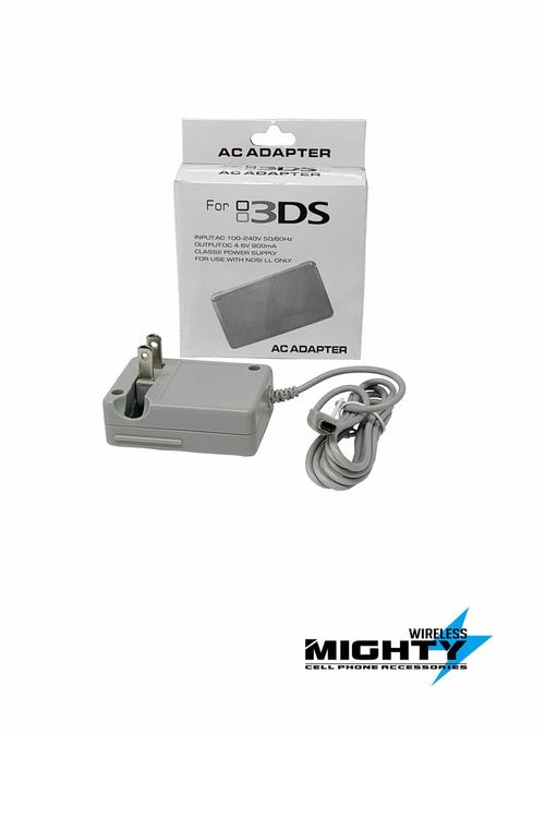 Charger for Nintendo 3DS SND-1101