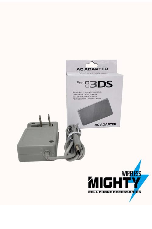 Charger for Nintendo 3DS MW240