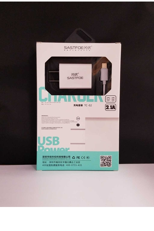SASTFOE Wholesale Type C 2.1A Charger - SASCB3TC02